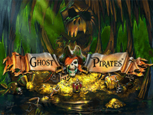 Аппараты Ghost Pirates на деньги